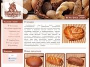 Частная пекарня в Рузском районе. Старорузская пекарня. Свежий хлеб в Тучково, Дорохово, Рузе.