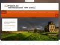 Allvelsk.su - информационный портал (Россия, Архангельская область, г. Вельск)