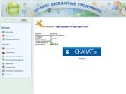 SMART - Бытовая электроника в Перми