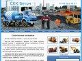 Проектирование и строительство коттеджей под ключ в москве
