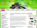 СометЗдрав интернет магазин массажного оборудования и товаров для здоровья (Россия, Московская область, Москва)