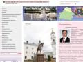 Официальный сайт Витебска