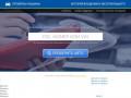 Проверка Машины - по Vin коду и Гос номеру на сайте. (Россия, Московская область, Москва)
