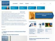 «Ассоциация российских банков» (АРБ)