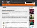 Официальный сайт Чернигова