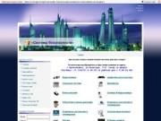 Интернет-магазин - Системы безопасности - ИП Епифанов - Краснокамск