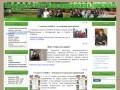 Амурский  институт железнодорожного транспорта - филиал ДВГУПС в г. Свободном (Официальный сайт АмИЖТ)