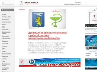 Belnovosti.ru