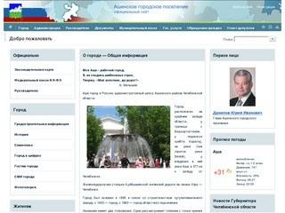 Asha-gp.ru