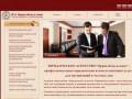Юридическое обслуживание юридических лиц абонентское обслуживани обслуживание компаний услуги