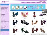 Dance shoes (TEL::15817261005     Fax:(0086)-755-89239996, MSN: wujiedanceshoes@live.com, E_mail: wujiedance@yahoo.com.cn)