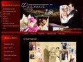 Свадебное фото и видео Дизайн-студия Фламинго г. Нижневартовск