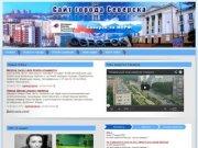 Северск-портал