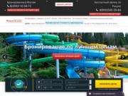 Курортно-рекреационный комплекс «Миндальная роща» - Официальный сайт бронирования