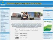 Svetlograd.org