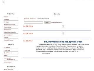 Kem.onego.ru