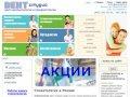 Стоматология в Москве | Имплантология | Стоматологическая ортопедия | Ортодонтия | лечение кариеса