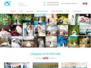 Петергоф Свадьба - Информационный свадебный портал Петергофа