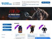 Sport-Nutrition - интернет магазин спортивного питания (Белоруссия, Минская область, Минск)