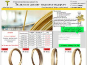 Стеклопластиковая арматура Томск Арматурастрой