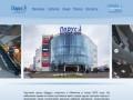 Parus-obninsk.ru — Торговый центр «Парус», Обнинск