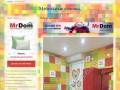 Интернет магазин мебели. Детская мебель. Мебель, интерьер, дизайн интерьера, дизайн квартир.
