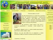Гороховецкий комплексный центр социального обслуживания населения