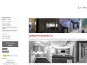 Авторский дизайн интерьера и ремонт квартир в Хабаровске от студии МИРАРХИДИЗ (Россия, Хабаровский край, Хабаровск)