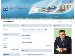 Nvkb.ru