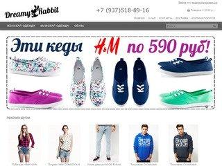 Dreamy Rabbit - интернет-магазин модной одежды в Саранске