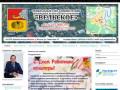 """Официальный сайт администрации муниципального образования """"Вельское"""""""