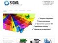 Заправка картриджей, ремонт оргтехники Серпухов - Сервисный центр «Sigma»