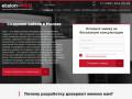 Создания сайтов в Москве под ключ (Россия, Московская область, Москва)