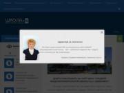 МБОУ «СОШ №6 г.Шебекино» — Официальный сайт