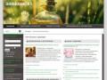 Сайт о безопасной косметике (новости косметологической индустрии, статьи о здоровье и красоте, советы по выбору безопасной косметики, без вредных веществ)