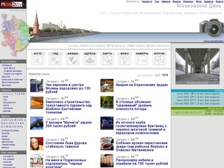 Mosday.ru