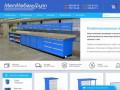 Компания МетМебельГрупп работает с 2007 года и специализируется на производстве металлической мебели (Россия, Московская область, Москва)