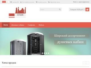 Онлайн гипермаркет сантехники SANSTOCK
