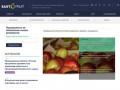 Информация о продукции плодоовощного рынка (Украина, Киевская область, Киев)