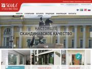 Производство SKAALA в Спб единственный финский оконный завод в Санкт-Петербурге. (Россия, Ленинградская область, Санкт-Петербург)