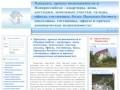 Продажа, аренда недвижимости в Новороссийске - квартиры, дома