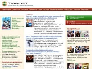 Admblag.ru