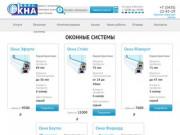 Евро Окна | Продажа и установка пластиковых окон в Нижнем Тагиле