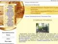 Villib.ru — Библиотека Вилючинска