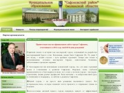 Admin-safonovo.ru