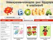 Интернет-магазин детской го постельного белья и детских товаров