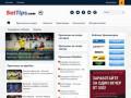 Ежедневные бесплатные прогнозы на спорт. Новости спорта, трансляции и обзоры матчей, статистика, турнирные таблицы.