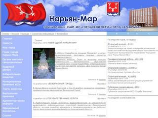 Adm-nmar.ru