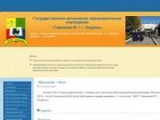 Сайт Гимназии №1 г. Назрань