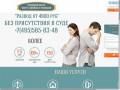 Может ли ревность привести к разводу в Москве